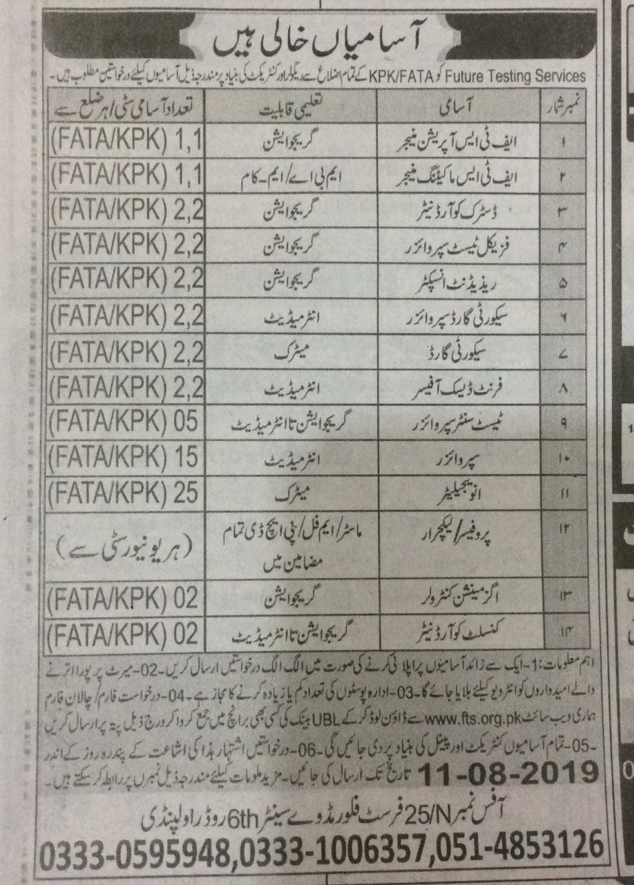 Teaching Staff Jobs in Future Testing Service KPK FATA - IT